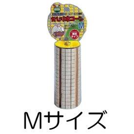 ○マルカン かじり木コーン Mサイズ MR-144