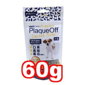 ○ライトハウス プロデン デンタルバイツ 犬用 60g