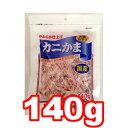 ○フジサワ カニかま 140g (フード/ペットフード/ネコ/おやつ/国産/カニ)