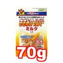 ○【メール便4個・ネコポス6個OK】ドギーマン ささみロールバー ミルク入り ミニサイズ 70g
