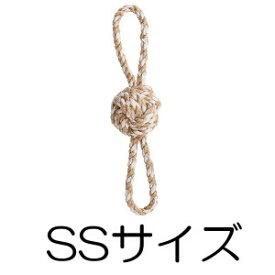 ○Petio/ペティオ コンビネーションナチュラルロープ ボール SSサイズ(超小型犬向け)