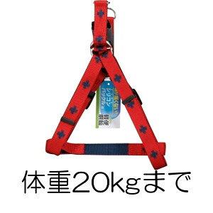 ○ターキー ワクワクシリーズ クロスプラス軽胴輪 Mサイズ(体重20kgまで) 赤 RKH-19WPA/RD (ペット/犬/お出かけ/お散歩/ハーネス)