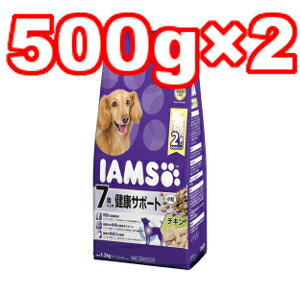 ○マース アイムス 7歳以上用 小型犬用 チキン 小粒 1kg(500g×2袋) K13 (ドッグフード/ペットフード/犬/高齢犬/老犬/シニア犬)