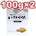 ○ジャンプ バイオザイム みどりむしクッキー 200g(100g×2袋) (ドッグフード/ペットフード/犬/おやつ/国産)