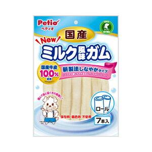 ○【メール便2個・ネコポス2個OK】Petio/ペティオ 国産 ミルク風味ガム ロール 7本入り