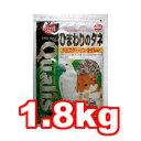 ○ペッズイシバシ クオリス ひまわりのタネ 1.8kg (ペットフード/ハムスター/リス)