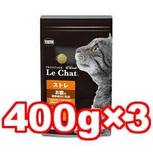 ○イースター プロステージ ル・シャット ストレ 1.2kg(400g×3袋) (キャットフード/ペットフード/猫/ネコ/国産)