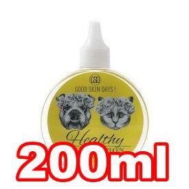 ○O・R・P グッドスキンデイズ ヘルシー 200ml (ペット/犬/猫/ネコ/保湿/肌/国産)