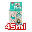 ○ニチドウ Dr.PRO./ドクタープロ プラーククリーン 45ml (ペット/犬/猫/ネコ/歯磨き/デンタルケア)
