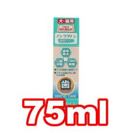 ○ニチドウ Dr.PRO./ドクタープロ プラーククリーン 75ml