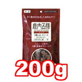 ○【ネコポス1個OK】オリエント商会 鹿肉五膳 シニア 200g