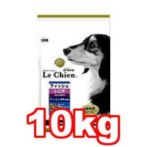 ○イースター プロステージ ル・シアン フィッシュ シニア 10kg