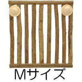 ○川井 がじがじフェンス Mサイズ(ペット/うさぎ/ウサギ/おもちゃ)