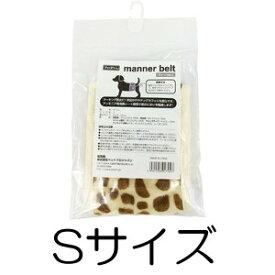 ○【メール便3個・ネコポス3個OK】ペットプロ マナーベルト キリン Sサイズ