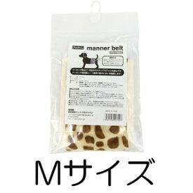 ○【メール便3個・ネコポス4個OK】ペットプロ マナーベルト キリン Mサイズ