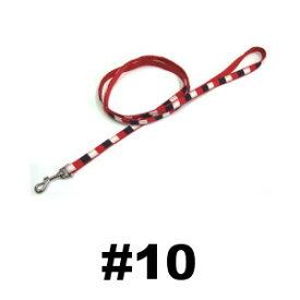 ○【メール便2個・ネコポス3個OK】岡野製作所 シックボーダーリード #10 レッド