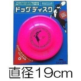 〇スカイボックス スカイドッグ フリスビーディスク Mサイズ(直径19cm) ピンク