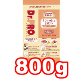○ニチドウ Dr.PRO/ドクタープロ チワワ デンタルケア オールステージ 全年齢用 800g