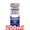 ○pet friend わんちゃんにもやさしいみるく 犬用 200ml「WN」「トーエートレーディング」