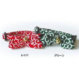 ○【メール便3個・ネコポス4個OK】株式会社ワールド フェリーク キャットカラー 唐草リボン グリーン 猫用
