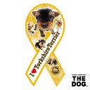 ●【メール便2個・ネコポス3個OK】株式会社TRYL リボンマグネット THE DOGシリーズ ヨークシャーテリア