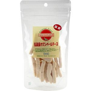 ○【乳酸菌カマンベールチーズ スタンド袋 約100g】「ドッグツリー社」(ペット/小型犬/乳酸菌/おやつ/国産)