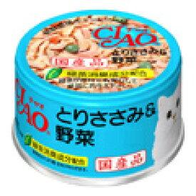 ○【24缶セット】 いなば CIAO/チャオ ホワイティ とりささみ&野菜 85g×24缶セット(総重量:2040g) C-11(キャットフード/ペットフード/猫/ネコ/国産)
