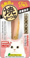 【本日ポイント2倍】☆YK-22 いなばペットフード CIAO/チャオ 焼かつお 高齢猫用 1本入り(約30g)