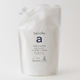 ○セラスト株式会社 naisshu−a 500ml 詰め替えタイプ ホワイト「W」