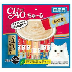 ○【ネコポス2個OK】いなば チャオ ちゅ〜る シーフードバラエティ 14g×20本 猫用