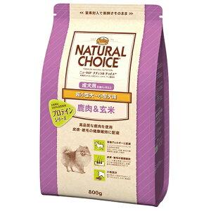 ○Nutro/ニュートロ ナチュラルチョイス 鹿肉&玄米 超小型犬〜小型犬用 成犬用 2kg