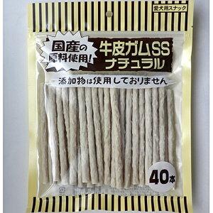 ○オーシーファーム 牛皮ガム SSサイズ 40本入り (ペット/犬/おやつ/お徳用/国産)