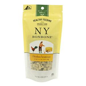 ○レッドハート NY BON BONE(ニューヨーク ボン ボーン) チキンパルメザン味 100g