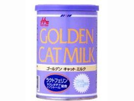 ○ワンラック ゴールデンキャットミルク 130g森乳サンワールド