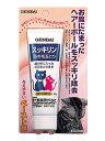 ○【ネコポス4個OK】【スッキリン 50g】ペースト状の、なめさせる猫の毛玉とり(医薬部外品)「現代製薬」