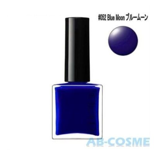 アディクション ADDICTION ネイルポリッシュ 12ml #052 Blue Moon ブルームーン[ マニキュア ]【定形外発送OK!】