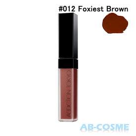 アディクション ADDICTION ザマットリップリキッド #012 Foxiest Brown フォクシエスト ブラウン 6.5ml[ リップグロス ]☆再入荷