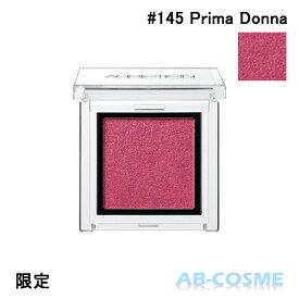 アディクション ADDICTION ザ アイシャドウ #145 Prima Donna (P) プリマドンナ 限定[ パウダーアイシャドウ ]☆新入荷4 2019夏