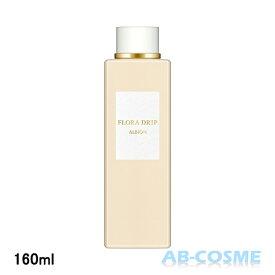 アルビオン ALBION フローラドリップ 160ml[ 化粧水 ]