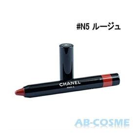 シャネル CHANEL ルルージュクレイヨンドゥクルール 1.2g #N5 ルージュ[ リップライナー ]【定形外発送OK!】