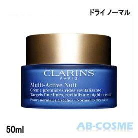 クラランス CLARINS Mアクティヴナイトクリーム ドライノーマル 50ml[ フェイスクリーム ]