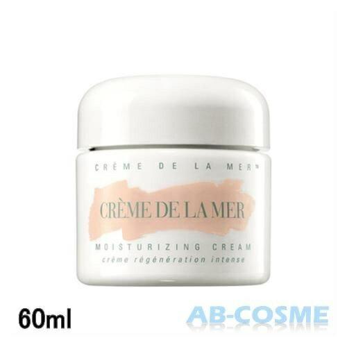 ドゥ ラメール DE LAMER クレームドゥラメール 60ml[ フェイスクリーム ]