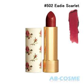 グッチ GUCCI リップスティック ルージュ・ア・レーヴル・ヴォワール ROUGE A LEVRES VOILE #502 Eadie Scarlet レッドスカーレット[ 口紅 ] 国内未発売