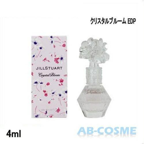 ジルスチュアート JILL STUART クリスタルブルームオードパルファンEDP 4ml(ミニサイズ) 限定[ 香水/レディース ]