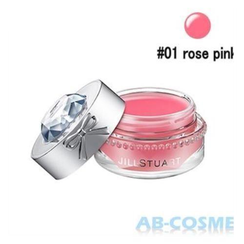 ジルスチュアート JILL STUARTリラックスメルティリップバーム #01rose pink[ リップケア・リップクリーム ] ギフト