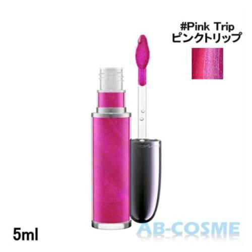 MAC マック グランドイリュージョンリキッドリップカラー #Pink Trip ピンクトリップ[ リップグロス ] 2018夏