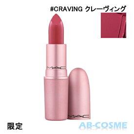 MAC マック リップスティック #CRAVING クレーヴィング (PETAL POWER) 3g 限定[ 口紅 ]☆新入荷04 2020春