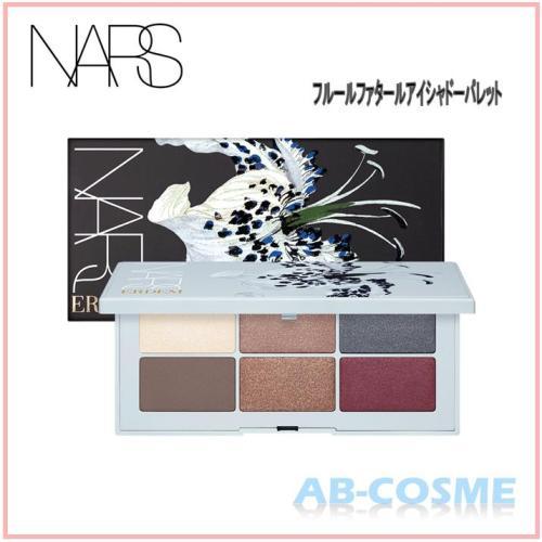 ナーズ NARS フルールファタールアイシャドーパレット 限定 #8473[ パウダーアイシャドウ ]☆新入荷06 2018夏