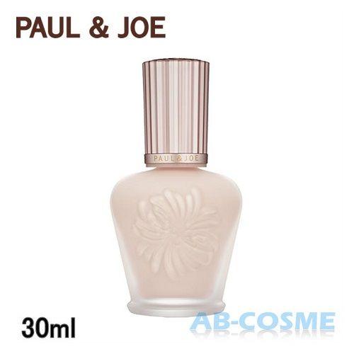 ポール&ジョー PAUL&JOE ラトゥーエクラファンデーションプライマーN 30ml<リニューアル>[ 化粧下地 ]☆再入荷