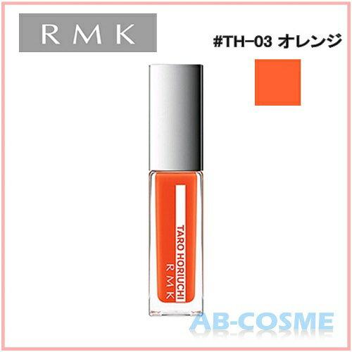 RMK アールエムケーネイルポリッシュ(RMKフューチャー限定パッケージ)#TH-03 オレンジ[ マニキュア ]
